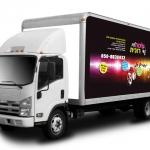עיטוף משאית שמח עם רונית