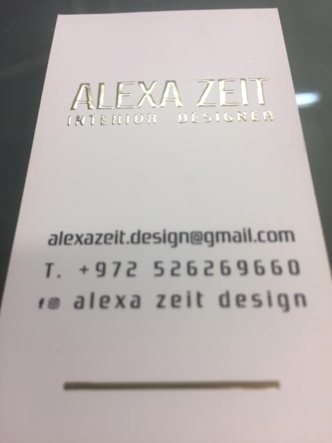 כרטיסי ביקור בהתאמה אישית